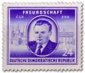 Briefmarke: Clement Gottwald (Politiker CSR)